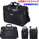 ビジネスバッグ ショルダーバッグ 本革 ブリーフケース 大容量 ビジネスバッグメンズ 送料無料【ビジネスバッグ…