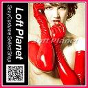 ロンググローブ 赤PVCエナメルのボンテージ長手袋 SL-BC1053