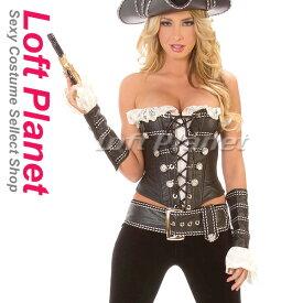 海賊パイレーツ ヴィクセン・レディース・コスチューム ハロウィンのコスプレ衣装4点セット DL-LC8665