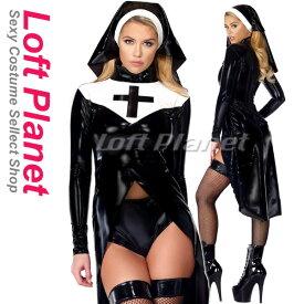 シスターのコスチューム レザー調ロングの修道女 セクシーなレディース・コスチューム ハロウィン仮装のコスプレ衣装 黒+白 3点セット WB-W850640