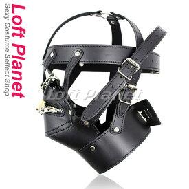 ボンテージのレザーマスク 錠付 本格SM拘束グッズ LL-HD02031
