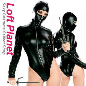 ボンテージのボディスーツ フードマスクのハイレグ・ジッパー・レオタード黒 SL-SD7610