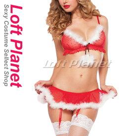 クリスマスのサンタ衣装 シースルーのブラとガーター&Tバック付スカート セクシーなレディース・ランジェリーコスチューム2点セット M1-XT18291