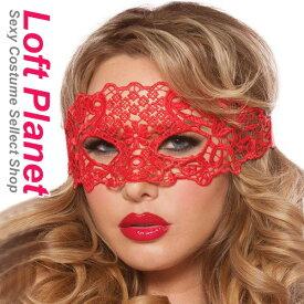 ベネチアンマスク 赤レースの仮面アイマスク セクシーなパーティのマスカレード OY-C80566-2