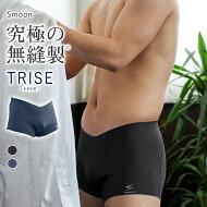 日本製Smoon(スムーン)TRISEボクサーパンツ薄手無縫製吸汗速乾伸縮性抗ウイルス