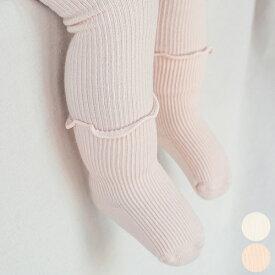 リブ生地 セルビア ベビーレギンス+靴下セット【メール便発送】