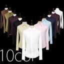 【SelectShop】【Basic Slim shirts】メンズシャツ スーツシャツ ベーシックシャツ 伸縮性 ストレッチ入りシャツ カラーシャツ スリムシャツ カジュアル フォーマルシャツ ブラ