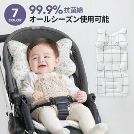 ポイント5倍★99.9%抗菌 スモルビ オールシーズン用 ベビーカーシート クッション おしゃれ かわいい リボン型ピロー 新生児 チャイルドシート