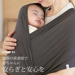 抱っこ紐だっこひも抱っこひも抱っこだっこ抱っこ紐新生児ベビースリング