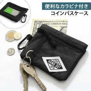 送料無料 コインパスケース パスケース フラグメントケース レディース メンズ キッズ キーケース コインケース 定期入れ 通学 icカード 薄い スリム カードも入る 小銭入れ 小学生 高校生