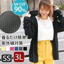 送料無料 4.4オンス ドライ ジップ パーカー レディース メンズ 薄手 春 おしゃれ 大きめ 大きいサイズ トップス 長袖…