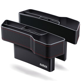 Aurax 車 隙間 収納 ドリンクホルダー 600ml対応 車 シート 隙間 ポケット シートサイドポケット 車用 収納ボックス カー用品 便利グッズ 収納 小物 カップホルダー レザー調 運転席 助手席 2個入り