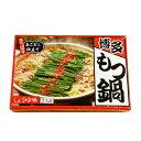 【味蔵】新博多もつ鍋しょうゆ味 2人前【九州福岡土産】