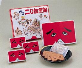 【東雲堂】にわかせんぺい 小24枚【九州福岡土産】