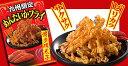 【味蔵】明太いかフライ 70g【九州福岡土産】