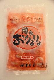 【味蔵】おりょりょ 明太マヨ 18個【九州福岡土産】