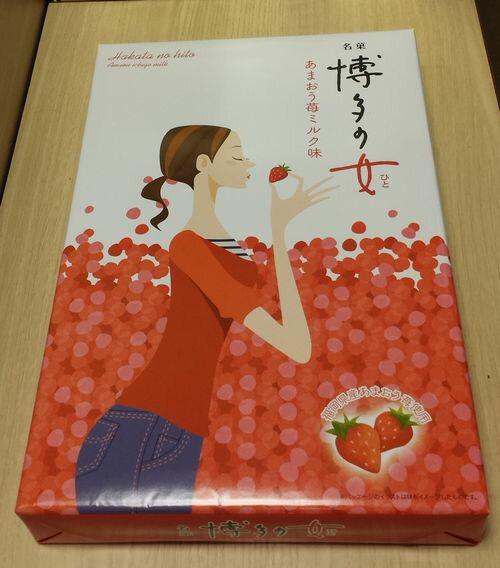 【二鶴堂】博多の女 あまおう苺ミルク味 20個【九州福岡土産】