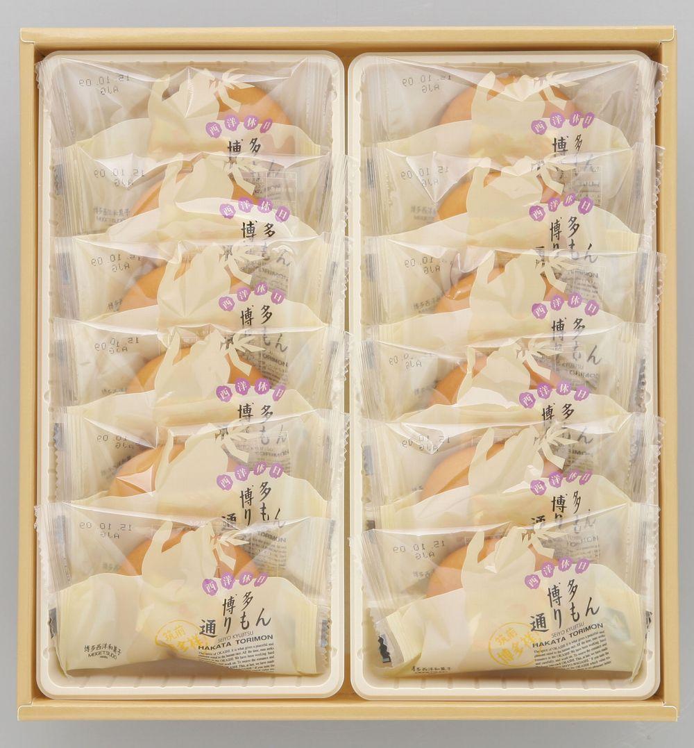 【明月堂】博多通りもん 12個【九州博多土産】