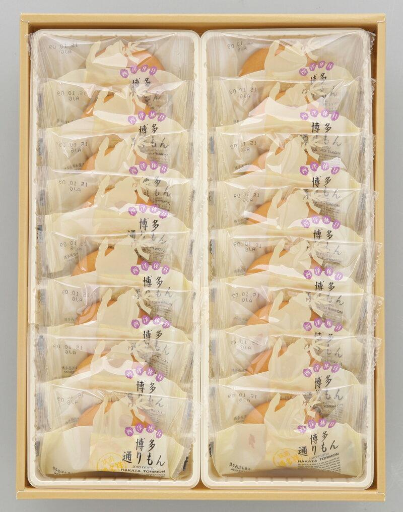 【明月堂】博多通りもん 16個【九州博多土産】
