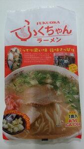 【味蔵】FUKUOKAふくちゃんラーメン 1食【九州福岡土産】