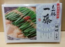 【味蔵】博多の名店 もつ鍋一藤 味噌 二人前【九州福岡土産】