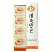 【二鶴堂】博多ぽてと チーズ味 4個【九州福岡土産】