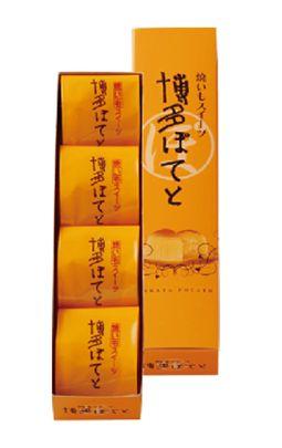 【二鶴堂】博多ぽてと 4個【九州福岡土産】