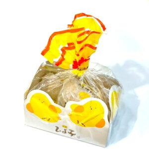 【ひよ子】ひよ子ファミリーパック 5個【九州福岡土産】