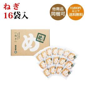 【福太郎】辛子めんたい風味めんべい ねぎ 2枚×16袋【九州福岡土産】