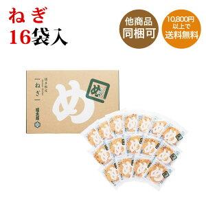 【福太郎】辛子めんたい風味めんべい ねぎ風味 2枚×16袋【九州福岡土産】