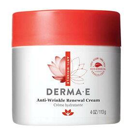 Refining Vitamin A Creme - 4 oz by Derma E