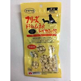 【お徳用・セット販売】 ママクック フリーズドライのムネ肉トサカミックス 犬用 20g 10袋セット