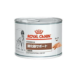 ロイヤルカナン 療法食 消化器サポート 低脂肪 ウェット缶 犬用 200g×12個