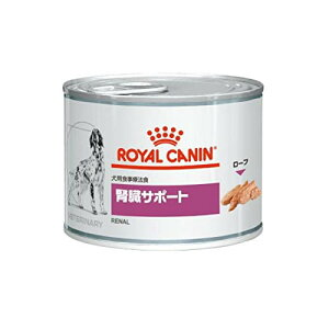 ロイヤルカナン 療法食 腎臓サポート缶 犬用 ウェット 200g×12個