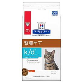 【療法食】 プリスクリプション・ダイエット キャットフード k/d ケイディー早期アシスト チキン 2.0kg