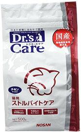 ドクターズケア (Dr's CARE) 療法食 猫用 ストルバイトケア チキンテイスト 500g