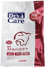 ドクターズケア (Dr's CARE) 療法食 猫用 ストルバイトケア フィッシュテイスト 400g×4袋