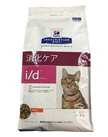 【療法食】 プリスクリプション・ダイエット キャットフード i/d 消化ケア 2kg