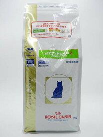 ロイヤルカナン キャットフード pHコントロール「2」 2kg
