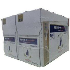 ロイヤルカナン 猫用 腎臓サポート フィッシュテイスト ウェット パウチ 85g×24袋 2セット