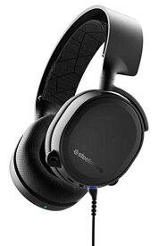 【国内正規品】 SteelSeries 密閉型 ワイヤレス ゲーミングヘッドセット Arctis 3 Bluetooth (2019 Edition) 61509