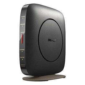 BUFFALO WiFi 無線LAN ルーター WSR-A2533DHP3-BK 11ac ac2600 1733+800Mbps デュアルバンド IPv6対応 日本メーカー 4LDK 3階建向け【iPhone12/11/iPhone SE(第二世代) メーカー動作確認済み】