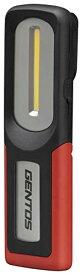GENTOS(ジェントス) 作業灯 LED ワークライト ハンディタイプ USB充電式 【明るさ500ルーメン/実用点灯3時間/防塵/防滴】 ガンツ GZ-113 ANSI規格準拠