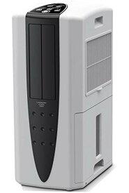 CORONA(コロナ) 冷風・衣類乾燥除湿機 スポットクーラー 「どこでもクーラー」 除湿能力10L(木造11畳・鉄筋23畳まで) ブラック CDM-10A2(K)