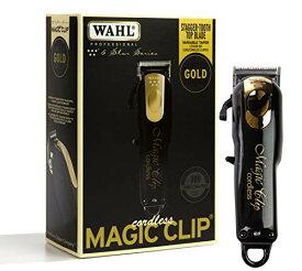 WAHL (ウォール) 5 Star Series コードレスマジッククリップ クリッパー/バリカン) limited edition GOLD/BLACK 限定モデル