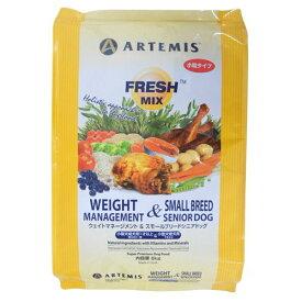 アーテミス (Artemis) フレッシュミックス ウェイトマネージメント&スモールシニアドッグ 6kg