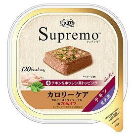 シュプレモ カロリーケア チキン 成犬用 100g×24個