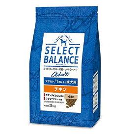セレクトバランス アダルト チキン 小粒 1才以上の成犬用3kg
