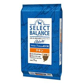 SELECT BALANCE セレクトバランス アダルトチキン 小粒 7kg 犬 ドライフード