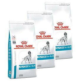【3袋セット】ロイヤルカナン 食事療法食 犬用 アミノペプチド フォーミュラ 1kg